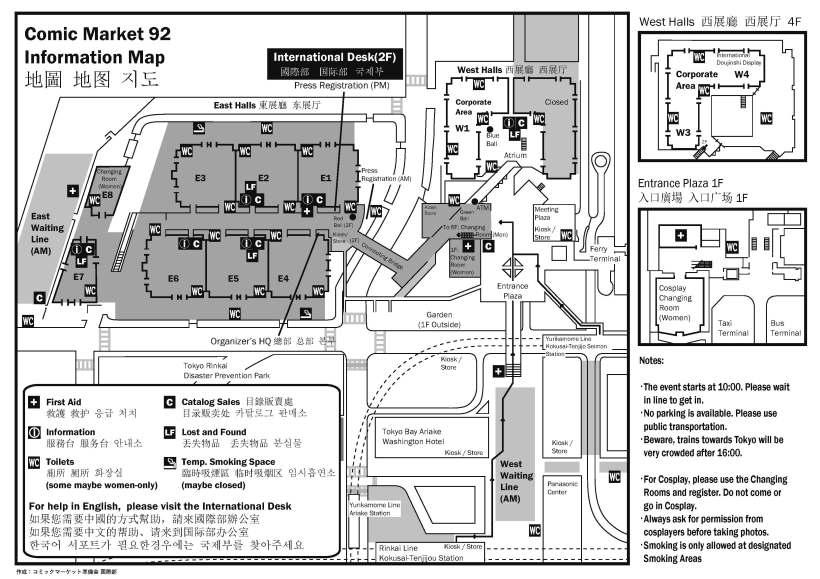 C92_Overall_Map-EN